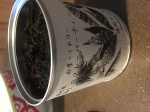 yunomi earl grey