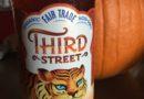 Third Street Tea – Slightly Sweet – Tea On The Go Video
